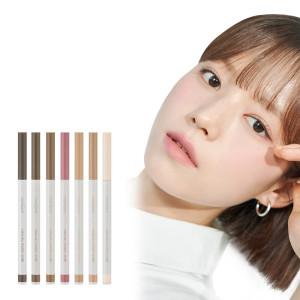 [롬앤]롬앤 인기상품 특가전 틴트 립스틱 쿠션