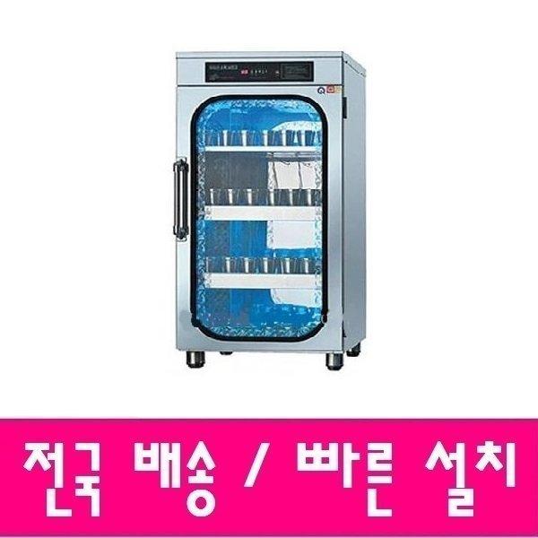HA-814H/하인스/자외선건조소독기-모아마트 상품이미지