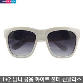 1+2 선글라스 편광 미러 스포츠 고글 썬글라스 공용
