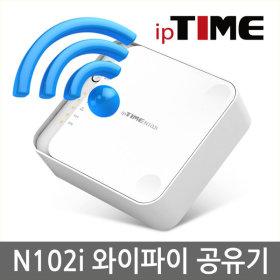 N102I 공유기 와이파이 무선 인터넷 2포트 유무선