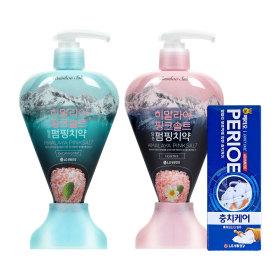 치약 핑크솔트 펌핑치약 혼합(아이스+플로럴)