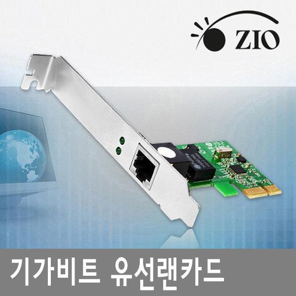 ZIO NPE1000X 유선랜카드 PCI-E 기가비트 상품이미지