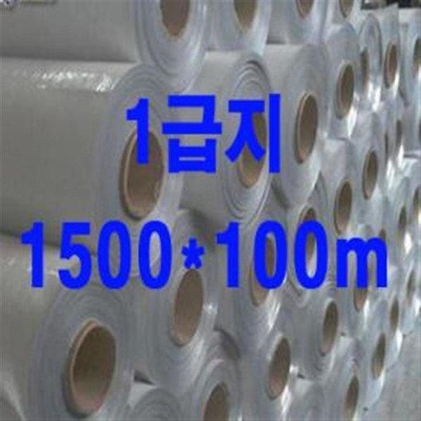 국내산1500x100m-알루미늄진공포장지1급지 상품이미지