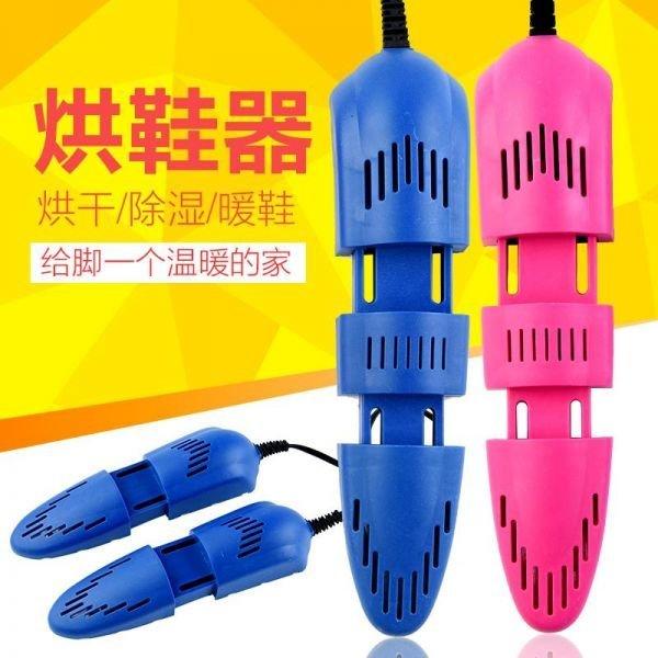 운동화 신발건조기 자외선살균기-3단핑크 상품이미지
