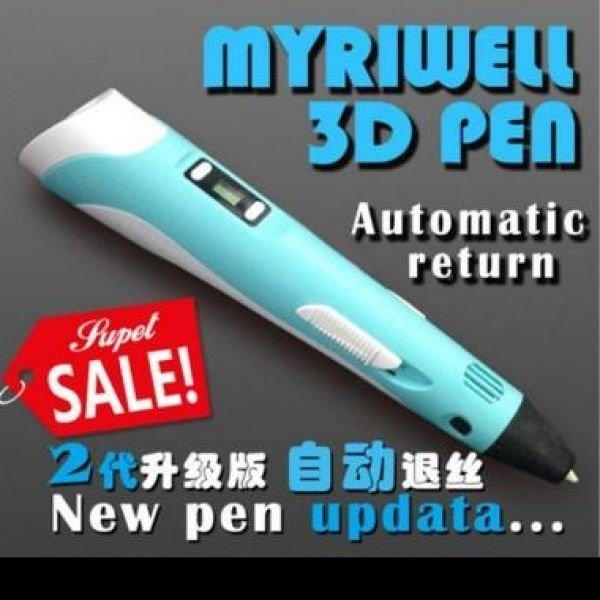 3D 인쇄펜 미리웰 브랜드 2세대 3d 친환경 인쇄펜 상품이미지