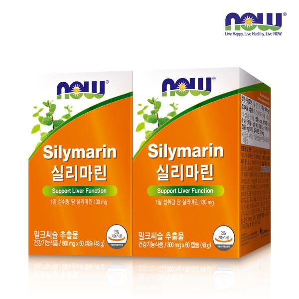 ahc비타민샵  나우푸드  실리마린 (60캡슐) x 2박스 상품이미지