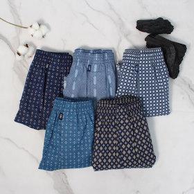 활력 숯 트렁크/박서/순면/남자팬티/남성속옷 5종세트