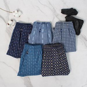 [트라이]활력 숯 트렁크/박서/순면/남자팬티/남성속옷 5종세트