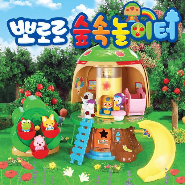 숲속 놀이터 어린이 장난감 선물 원더키드 상품이미지