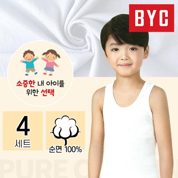 남아 스트레치 아동/어린이/순면/민소매/런닝 4매세트 상품이미지