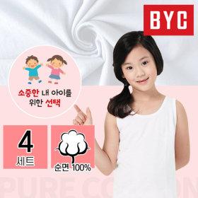 여아 스트레치 아동/어린이/순면/민소매/런닝 4매세트