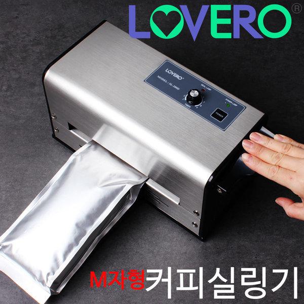 sl-200d 커피실링기 삼보테크 M봉투 비닐접착기 상품이미지