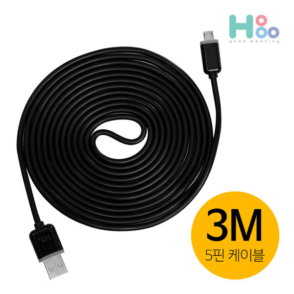 마이크로 5핀 케이블 300cm 핸드폰 고속충전 블랙 상품이미지