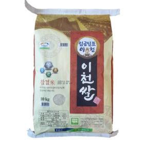 2019년도 햅쌀  임금님표 이천쌀 (10KG/포)