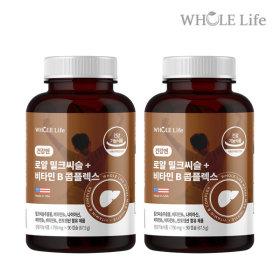 홀라이프 로얄 밀크씨슬 + 비타민B 콤플렉스 180캡슐