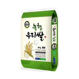 19년 햅쌀  농협 우리쌀 20KG