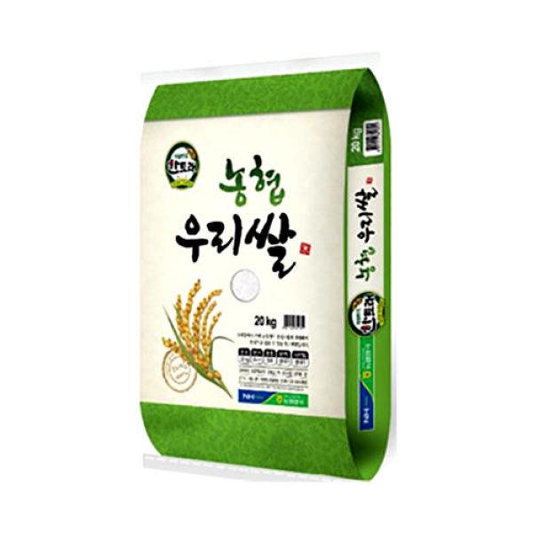 19년 햅쌀  농협 우리쌀 20KG 상품이미지