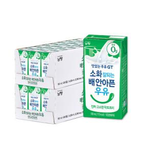 맛있는우유GT 고소한 락토프리 우유 180ml 48팩