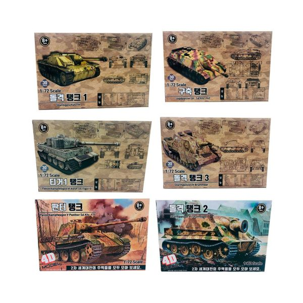 4D 탱크 프라모델 피규어 TANK 장난감 조립프라모델 상품이미지