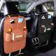 자동차 차량용 수납 포켓 뒷좌석 트렁크 정리함 시트
