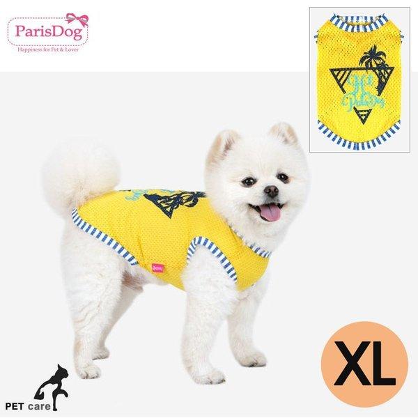 롱 베이케이션 티셔츠 옐로우 XL 애견용품 강아지 상품이미지