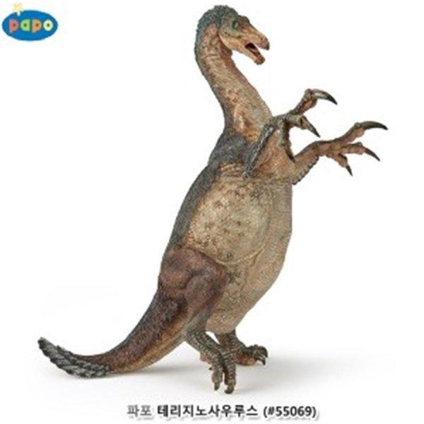 파포 (공룡 모형완구) 테리지노사우루스 ( 55069)-공 상품이미지