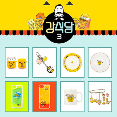 Kang`s Kitchen3 Official Goods