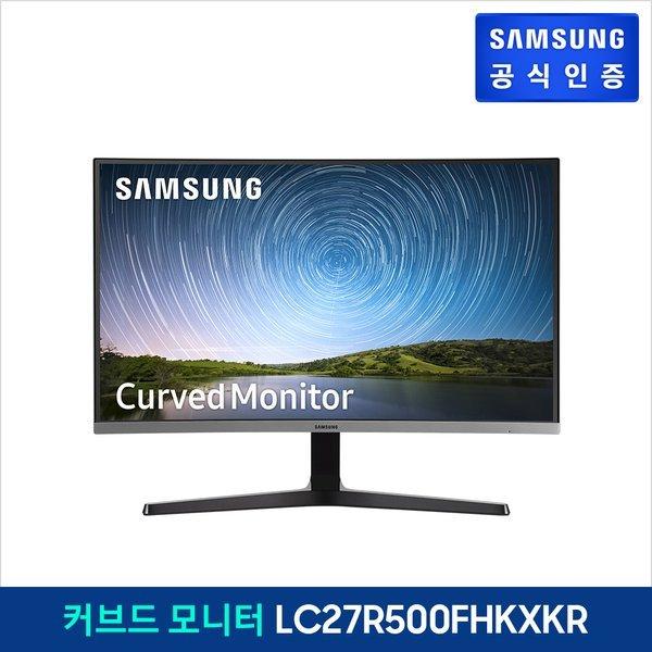삼성 커브드 모니터  LC27R500FHKXKR 상품이미지