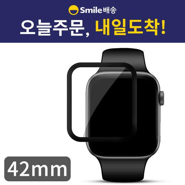 애플워치3 42mm 풀커버 액정보호필름 2매 나노핏플러스 상품이미지