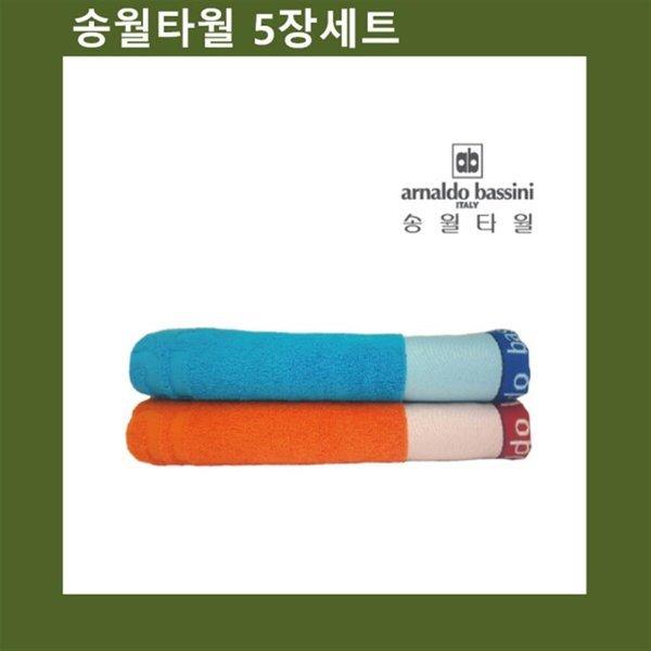 국산 전사타올 송월 DM스포츠(20) 5장 900110111 상품이미지