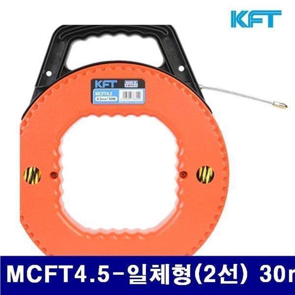 KFT 2203966 멀티캠 요비선 MCFT4.5-일체형 2선 30m 1 상품이미지