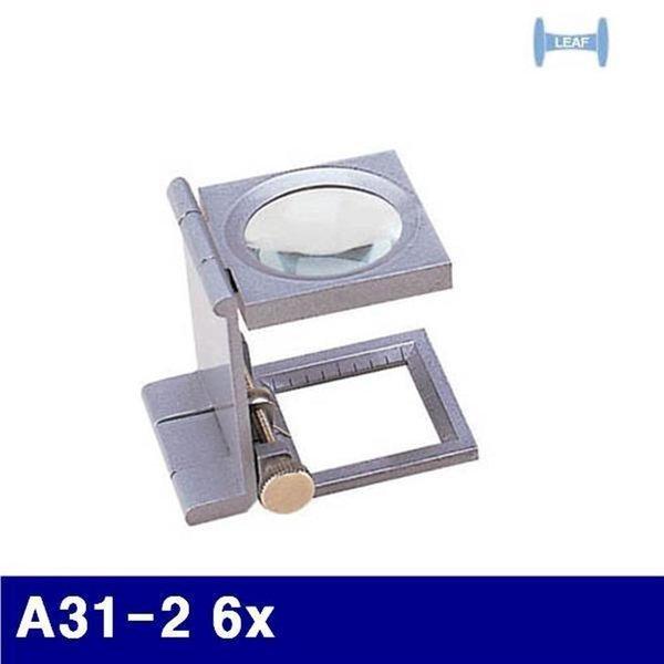 리프 4500429 섬유확대경 A31-2 6x 1EA 상품이미지