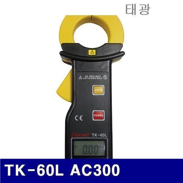 태광 4151825 누설 전류계 TK-60L AC300 1EA 상품이미지