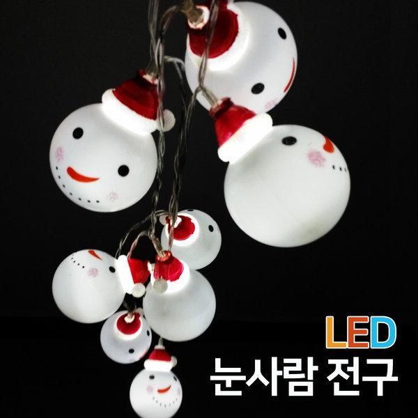 LED 눈사람 전구(10구)/크리스마스 트리장식/전구장식 상품이미지