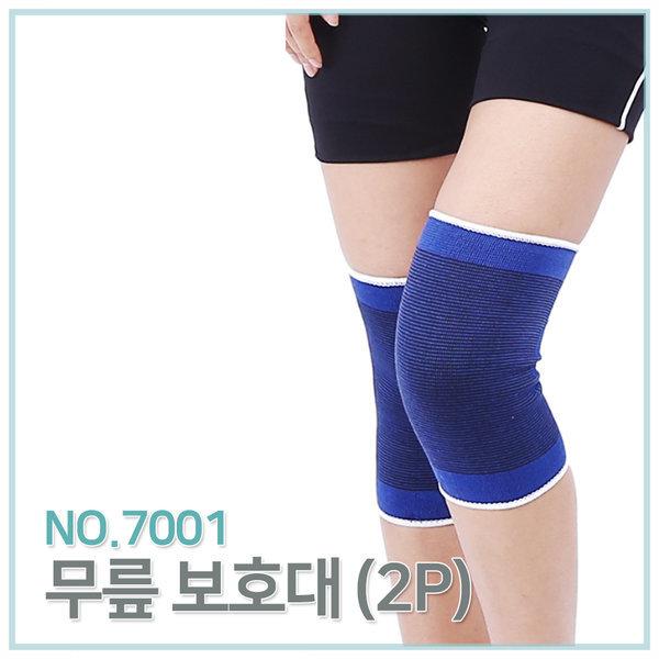 무릎 관절보호대/무릎보호/관절보호/무릎보호아대 상품이미지