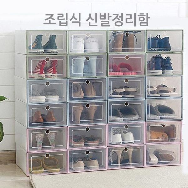 조립식 투명 신발정리함 신발수납박스  33x23X14 상품이미지