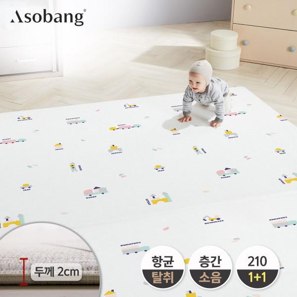 아소방  2P세트 프라임 유아 놀이방매트 블럭플레이 210 (210x140x2cm) 상품이미지