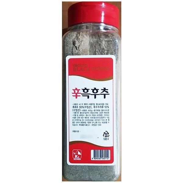 흑후추가루 (서원 450g) X20-후추분 가루 흑후추 후추 상품이미지