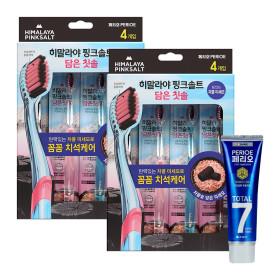 칫솔 핑크솔트 담은칫솔(힘있는 차콜 모세모)4입 x 2개