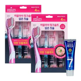 칫솔 핑크솔트 담은칫솔(부드러운 초극세모) 4입 x 2개