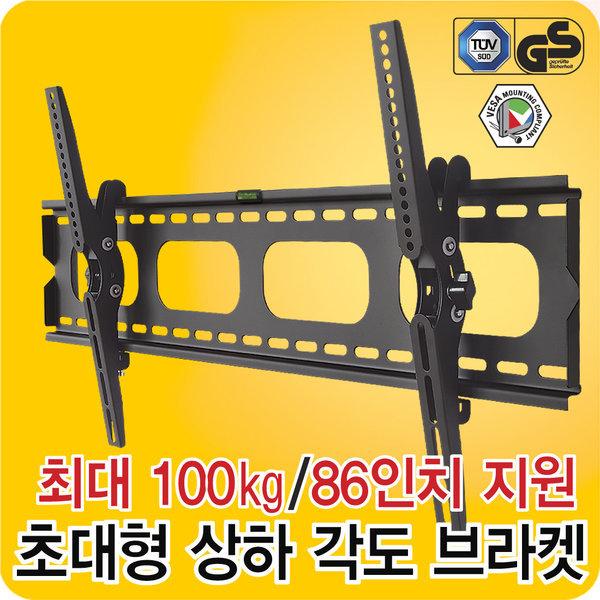 42~86 TV 호환/삼성/LG/중소기업/해외직구 티비/OS-10 상품이미지