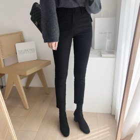 BE SIMPLE all day slim straight black Jeans