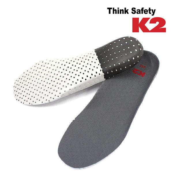 K2 프리미엄인솔 안전화 신발 깔창 상품이미지
