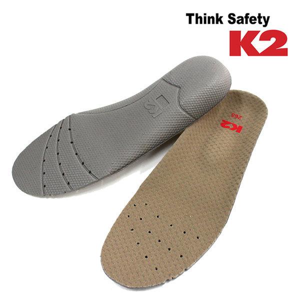 K2 지압인솔 안전화 신발 기능성깔창 상품이미지