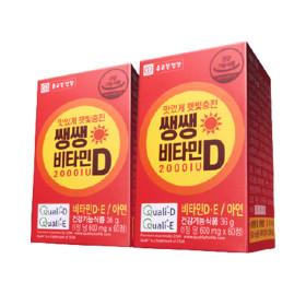 쌩쌩 비타민D 2000IU 60정 2개