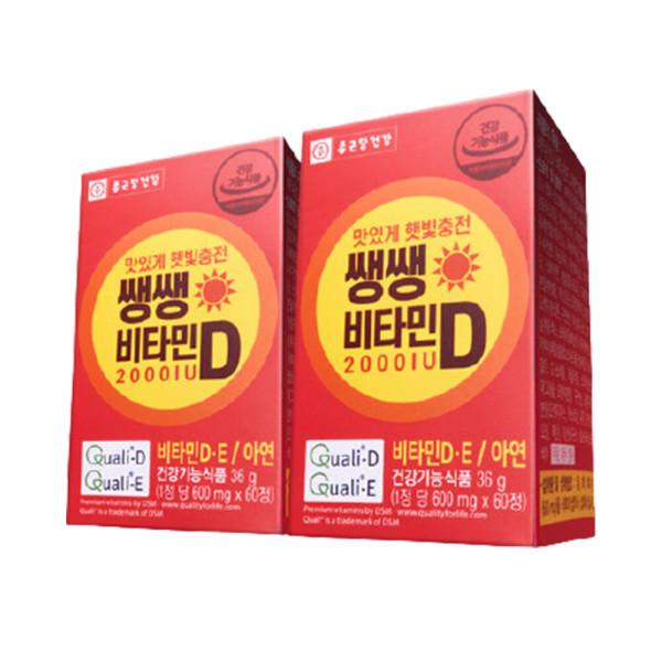 쌩쌩 비타민D 2000IU 60정 2개 상품이미지