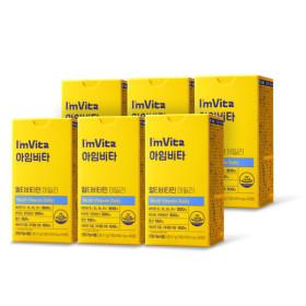 원데이21 멀티비타민 60정 2개 (총4개월분)