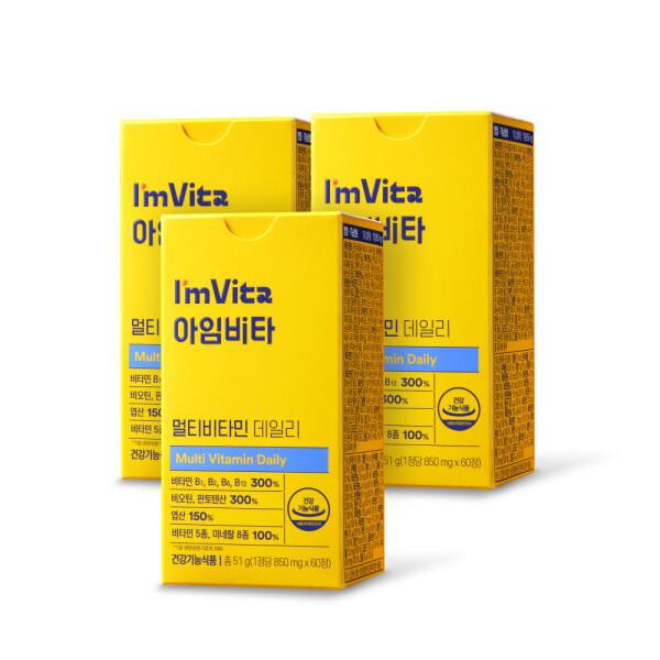 원데이21 멀티비타민 60정 3개 (총6개월분) 상품이미지