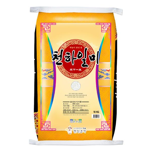 (현대Hmall) 쌀집총각  2019년 햅쌀 천하일미 10kg 상품이미지