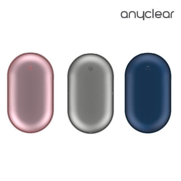 휴대용 손난로 보조배터리 양면발열 5000mAh HOT3 블루 상품이미지